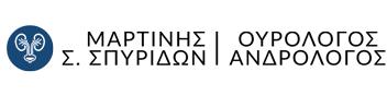 Σπυρίδων Σ. Μαρτίνης